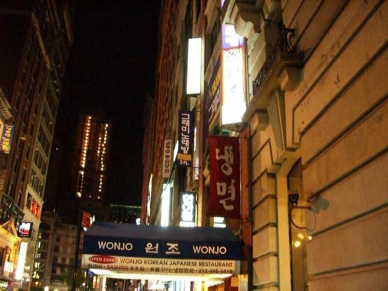 ニューヨーク・ブログ・カフェ・・・。 その4_f0036534_21583714.jpg