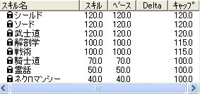 f0088436_1303841.jpg