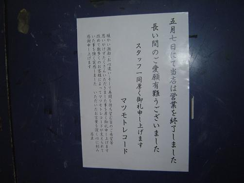 e0030939_19435070.jpg