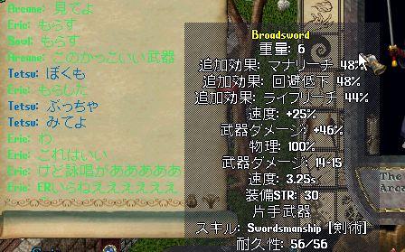 c0047143_0244381.jpg