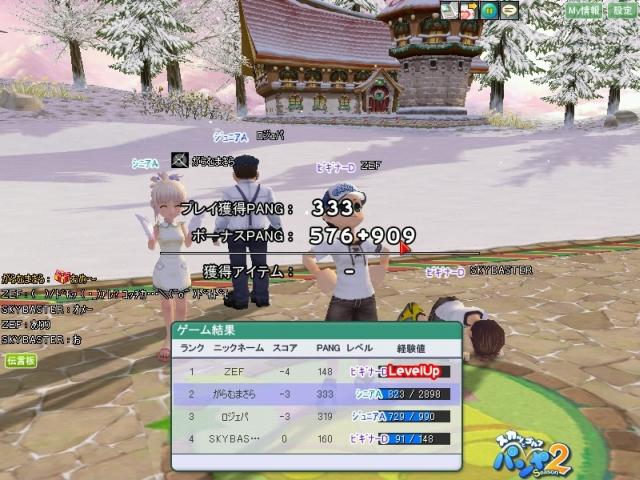 b0064444_833016.jpg