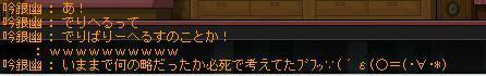 b0098246_17163126.jpg