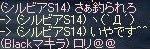 e0064647_0425584.jpg
