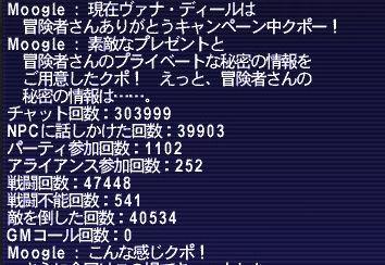 b0072251_837864.jpg