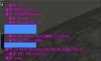 b0102851_22565486.jpg