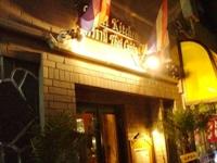 大森「タニ・キッチン」タイ料理_c0060651_1356899.jpg
