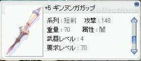 c0004352_1503393.jpg