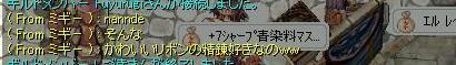 e0066552_22115257.jpg