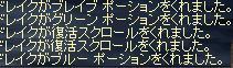 f0043259_17223183.jpg