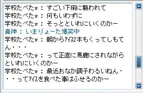 a0041961_06257.jpg