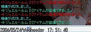 b0088163_2222793.jpg