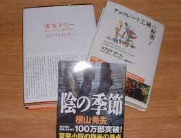 d0045063_20111370.jpg