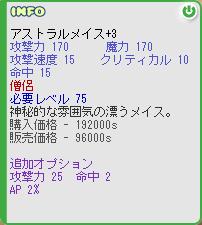 b0069164_414982.jpg