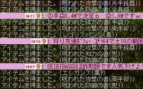 f0095568_7222080.jpg