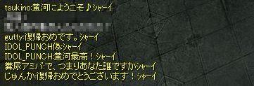 f0088869_18184786.jpg