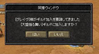 f0088869_186987.jpg