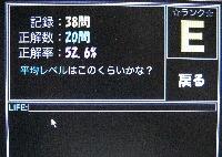 やっと_b0016474_23534745.jpg