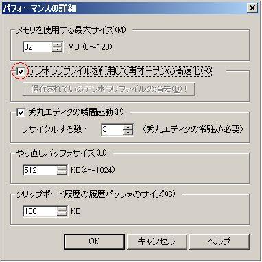 c0011875_10295548.jpg