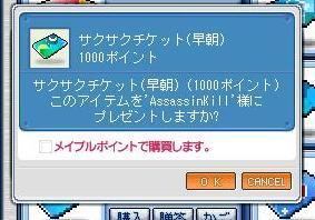 b0073085_2214880.jpg
