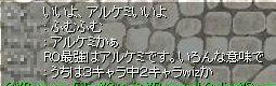 d0041286_23211582.jpg