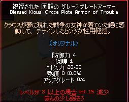 d0035190_5144914.jpg