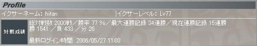 f0035693_12251723.jpg