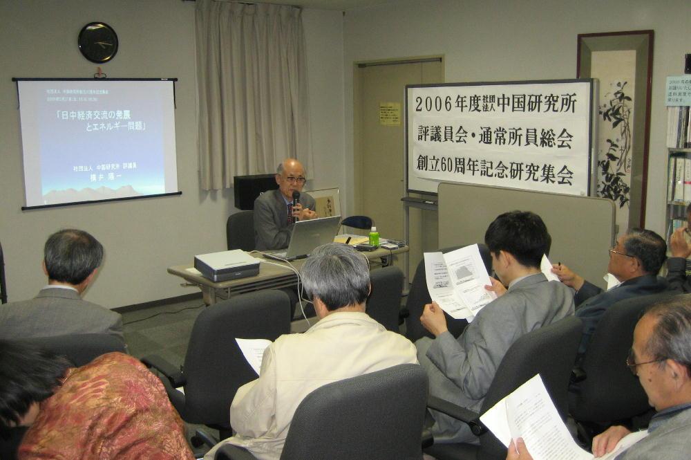 社団法人中国研究所創立60周年記念講演会開催_d0027795_22525665.jpg