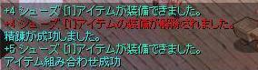e0076602_22241798.jpg