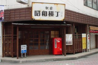 昭和横丁二丁目のビン飲料自販機_a0003909_10305177.jpg