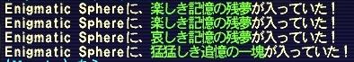 a0057009_748926.jpg