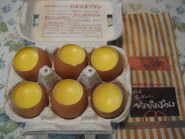 ♪電子卵で作った『ぴよぴよプリン』_d0004210_22325387.jpg