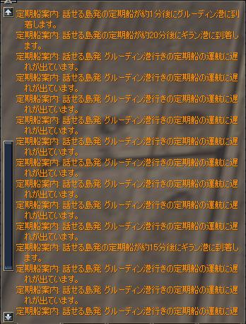 b0056117_921837.jpg