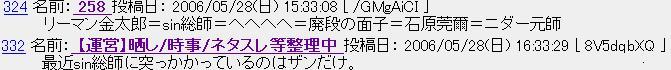 f0079719_17034100.jpg