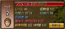 e0025923_23353859.jpg