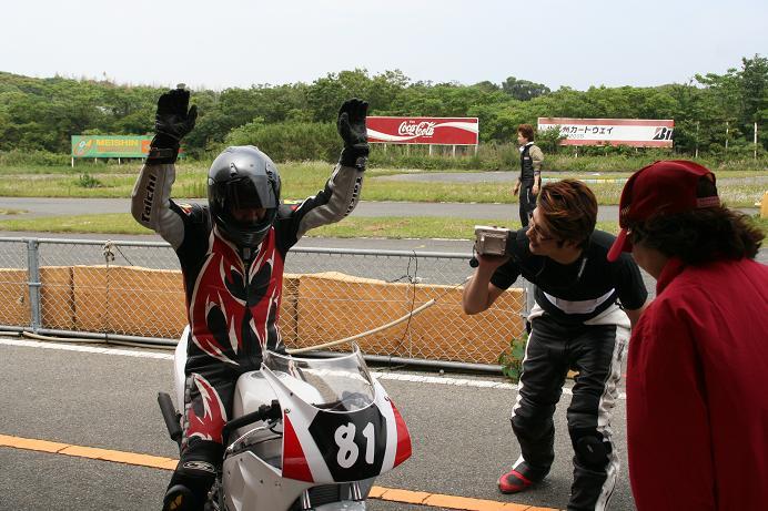レース終了!_f0056935_2155319.jpg