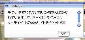f0074941_2137214.jpg