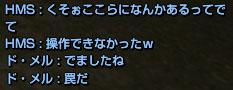 f0031243_2031253.jpg