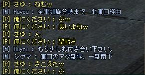 d0061544_12295358.jpg
