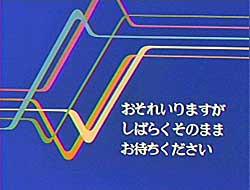 f0007444_3261549.jpg