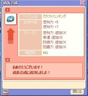 e0071949_23234242.jpg