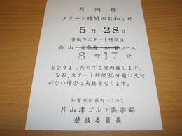 f0099455_20123569.jpg