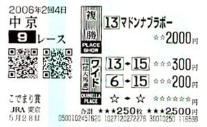 a0037165_19385055.jpg