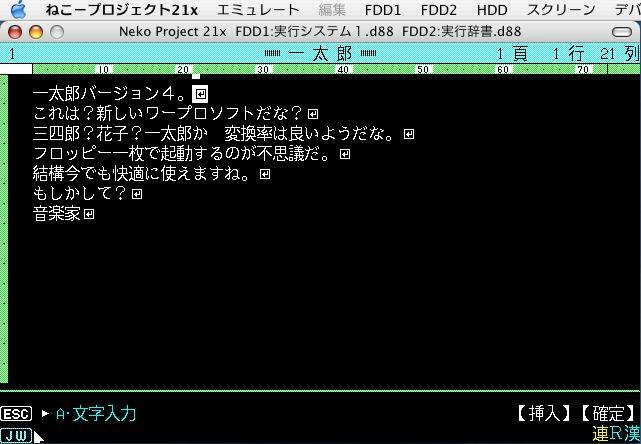 b0016565_1711408.jpg