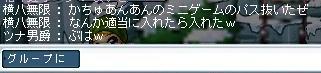 e0078866_9522577.jpg