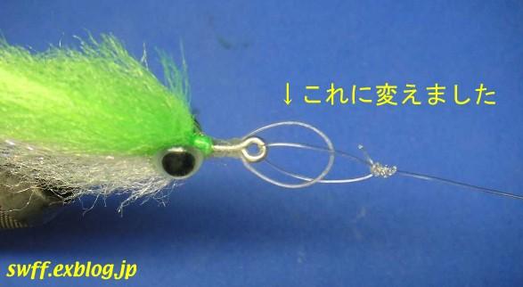 b0000168_0225757.jpg