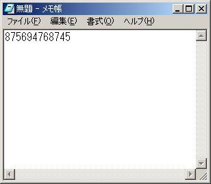 c0004568_9291662.jpg