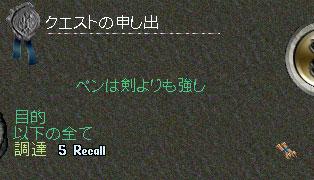 b0022669_18482328.jpg