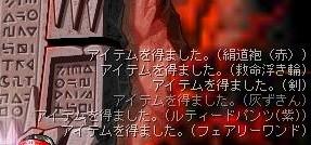 f0103774_12565581.jpg