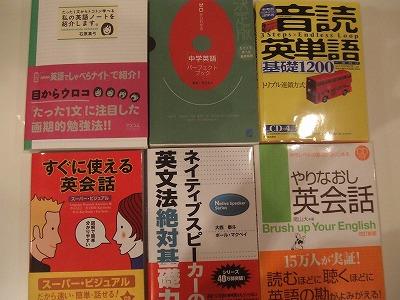 たった70日で英語をマスター!_b0093577_15311865.jpg