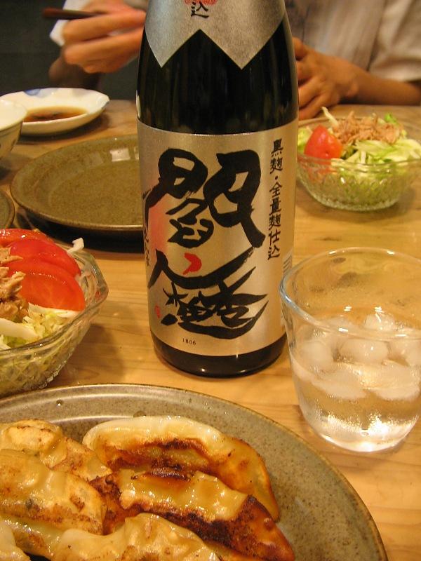 """黒麹の""""貴腐""""甘み・・・「黒閻魔」_c0001578_0521067.jpg"""